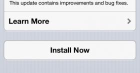 iOS 6.1 เปิดให้ Update แล้ว