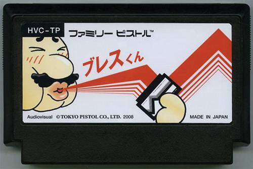 ปัดฝุ่นเกมส์เก่าด้วยเครื่องเล่น RetroN 5