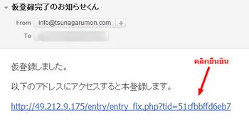 วิธีดาวน์โหลดสติ๊กเกอร์จากประเทศญี่ปุ่น