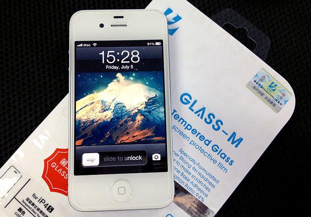 glass-m-film