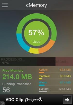 อีกหนึ่ง App ที่ช่วยจัดการปัญหาเครื่องอืด
