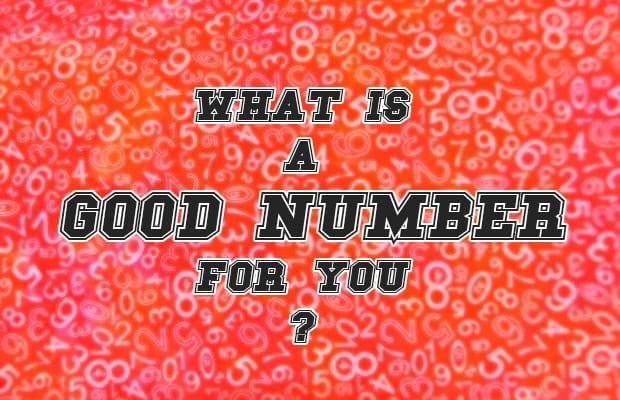 วิธีค้นหาเลขที่ดีของตัวเอง