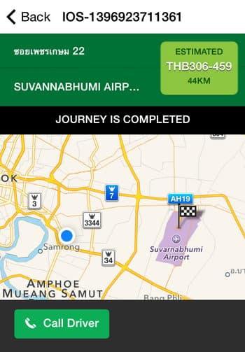 App สำหรับใช้เรียก Taxi ที่ดีที่สุด