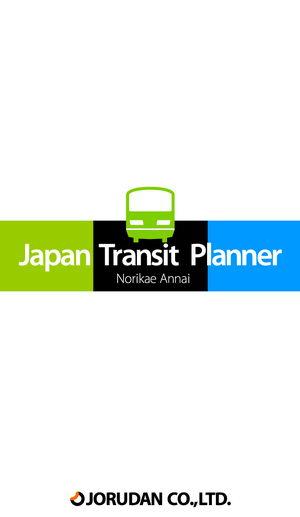ถึงเวลาเลิกงงกับรถไฟที่ญี่ปุ่นสักที