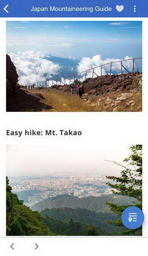 เที่ยวญี่ปุ่นให้มากกว่าที่เคยไป