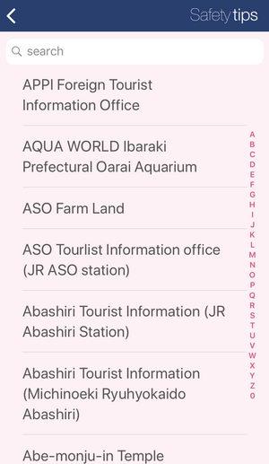 เที่ยวญี่ปุ่นอย่างปลอดภัย ไปไหนไม่ต้องกลัวหลงทาง