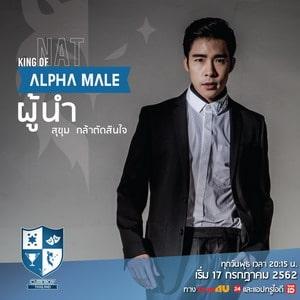 CUTEBOY THAILAND ไอดอลเรียลลิตี้เซอร์ไววัลรายการแรกของไทย